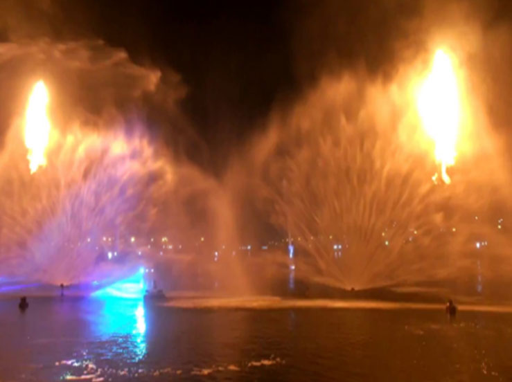 Musical Fire Fountain
